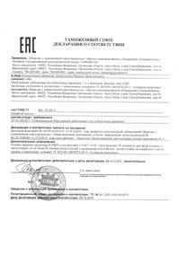 СО 02-04-АКТНП-007-2006 «Правила технической эксплуатации...»